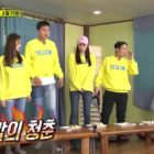 """Watch: Lee Kwang Soo, Lee Da Hee, And More Show They Will Do Anything For Food On """"Running Man"""""""