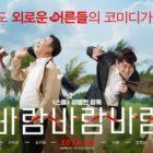 "Song Ji Hyo's Film ""What A Man Wants"" Celebrates Box Office Milestone"