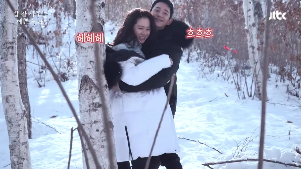 Watch: Son Ye Jin And Jung Hae In Share Sweet Moments ...
