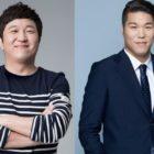 Jung Hyung Don And Seo Jang Hoon Confirmed As MCs Of New Food Program