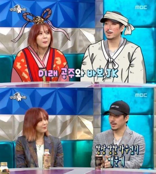 Yoon mi rae and tiger jk dating sim