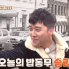 "BIGBANG's Seungri Confidently Takes On ""Let's Eat Dinner Together"" Challenge In Russia"