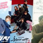"""Mystery Queen 2"" Maintains First Place In Its Time Slot With Penultimate Episode"