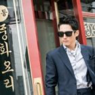 "Jang Hyuk Strikes Hilarious Balance Between Cheesy And Cool As Gangster On ""Wok Of Love"""