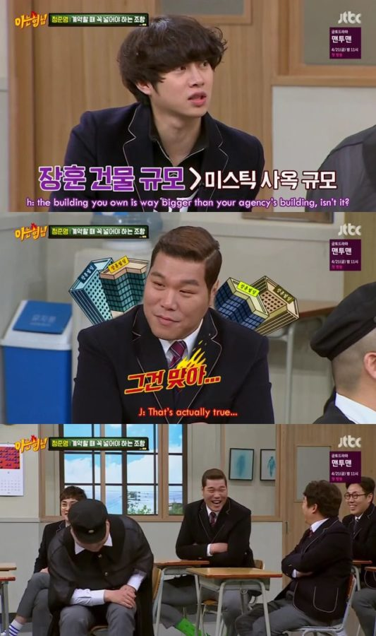 knowing-brothers-533x900.jpg