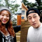 Park Shin Hye And So Ji Sub Talk About The Things That Make Them Happy