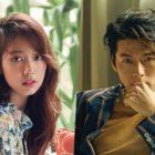 Park Shin Hye Confirmed To Join Hyun Bin In Upcoming tvN Drama