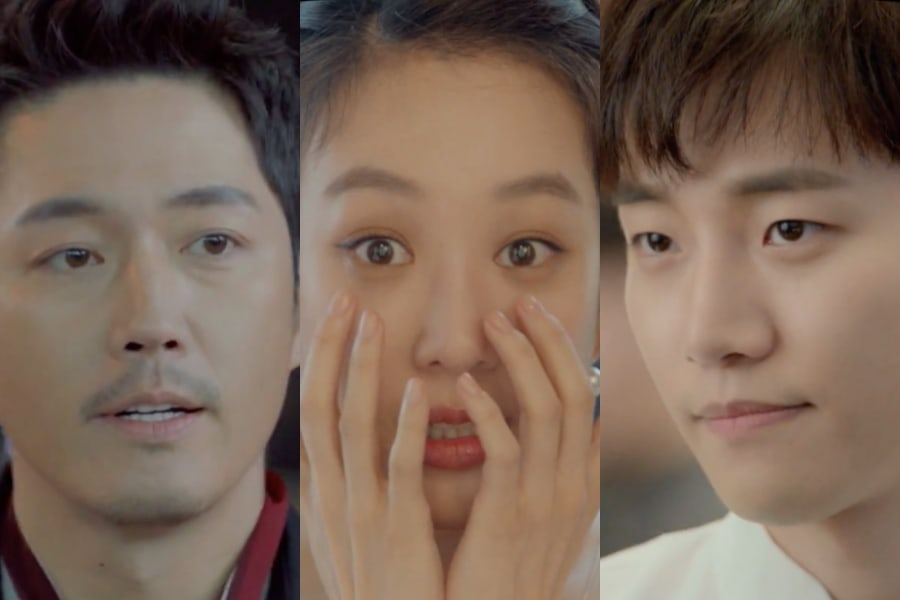 "Watch: Jang Hyuk And 2PM's Junho Vie For Jung Ryeo Won's Affections In ""Wok Of Love"" Teaser"