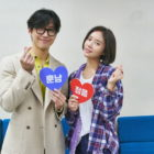 """The Undatables"" Starring Namgoong Min And Hwang Jung Eum Shares Photos From First Script Reading"