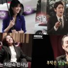 """Watch: Cast Of """"Lawless Lawyer"""" Has Fun In New Behind-The-Scenes Video"""