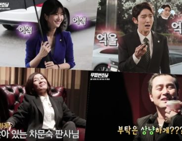 Lawless-Lawyer1