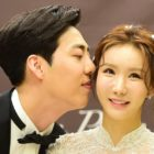 Former After School Member Jung Ah Ties The Knot With Stars In Attendance