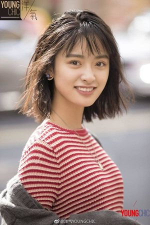 hu yu tian dating
