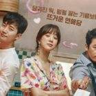 """Jung Ryeo Won Shares What She Thinks Of Her """"Wok Of Love"""" Co-Stars And Their Chemistry"""