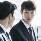 "Jang Ki Yong Attracts Attention At Police University In ""Come And Hug Me"""