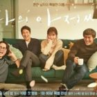 """My Ahjussi"" Not Airing New Episodes This Week To Give Staff A Break"