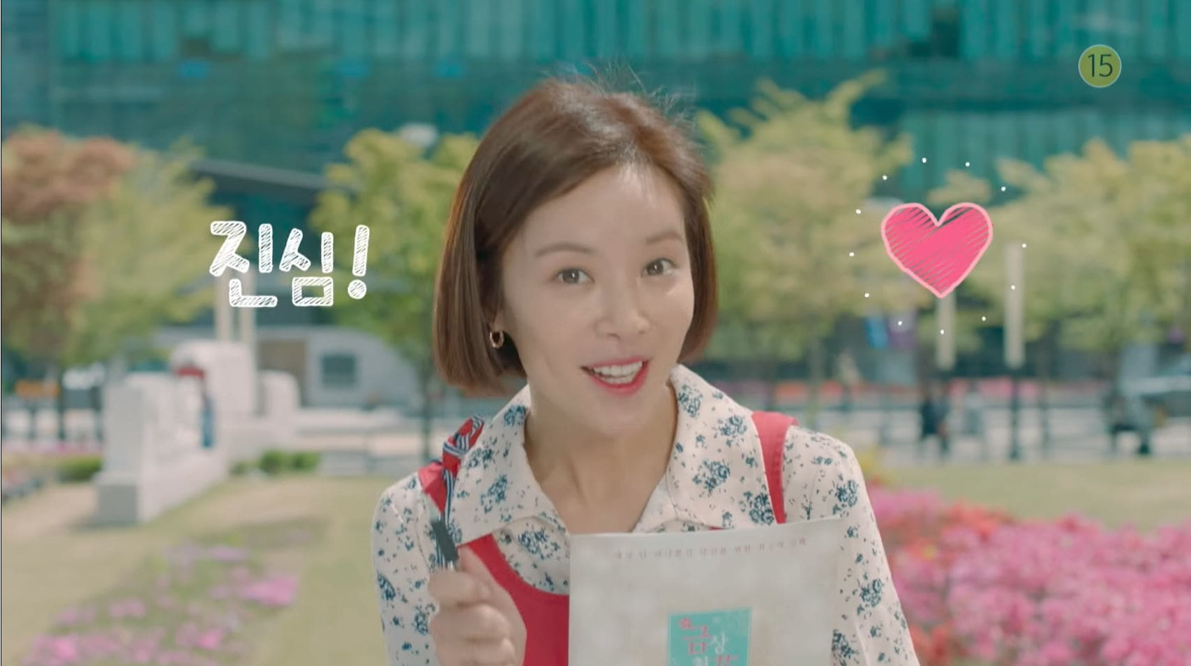 Joo sang wook dan hwang jung eum dating