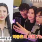 "Watch: ""Tempted"" Cast Says Goodbye And Celebrates End Of The Drama"