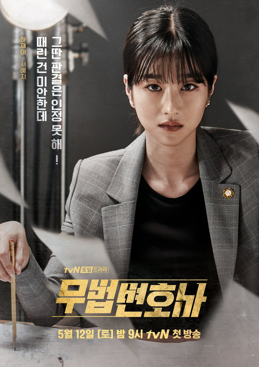 Seo-Ye-Ji2.jpg