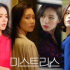 "How The Characters Of OCN's ""Mistress"" Have Changed Over Time"