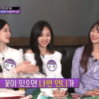 """TWICE Explains How They Reacted When They First Saw Their """"Cheer Up"""" Choreography"""