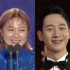"Park Na Rae Jokes About Failed Attempt To Invite Jung Hae In To Her Infamous ""Na Rae Bar"""