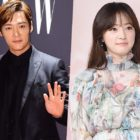 Choi Jin Hyuk And Song Ha Yoon To Star In Romantic Comedy Drama