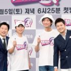 """PD Of New Variety Show """"Unexpected Q"""" Talks About Pressure Of Living Up To """"Infinite Challenge"""""""