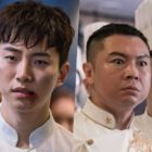 "2PM's Junho Faces Ruin At Hands Of Jealous Rival Chef Im Won Hee In ""Wok Of Love"""