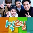 """""""Master In The House"""" And """"2 Days & 1 Night"""" Take Top Viewership Ratings In Their Time Slots"""