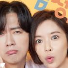 "Hwang Jung Eum And Namgoong Min Are Witty And Lovely In First Poster For ""The Undateables"""