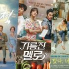 """""""The Miracle We Met"""" Continues To Lead Viewership Ratings Among Monday-Tuesday Dramas"""