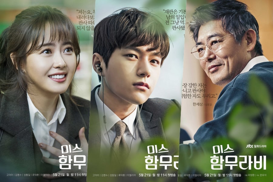 Miss Hammurabi Reveals Pitch Perfect Character Posters Of Go Ara Infinites L And More