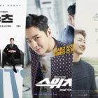 """""""Suits"""" Holds On To Top Spot In Time Slot Despite Slight Decline In Ratings"""