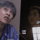 """Watch: """"It's Dangerous Beyond The Blankets"""" Reveals Preview For Episode With Xiumin, Song Mino, And More"""