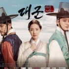 "Rival Brothers And Dramatic Lovers: K-Dramas You Need To Watch After ""Grand Prince"""