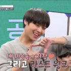 Wanna One's Park Ji Hoon Announces That He Is Giving Up His Trademark Aegyo