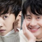 Lee Kwang Soo And Shin Ha Kyun To Portray Unique Friendship In Upcoming Film