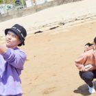 Watch: EXO's Xiumin Meets Actor Kim Min Suk And Speed Skater Kim Min Seok