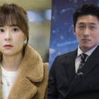 "Choi Kang Hee And Go Joon To Star In New Special Drama Directed By ""Mystery Queen"" PD"