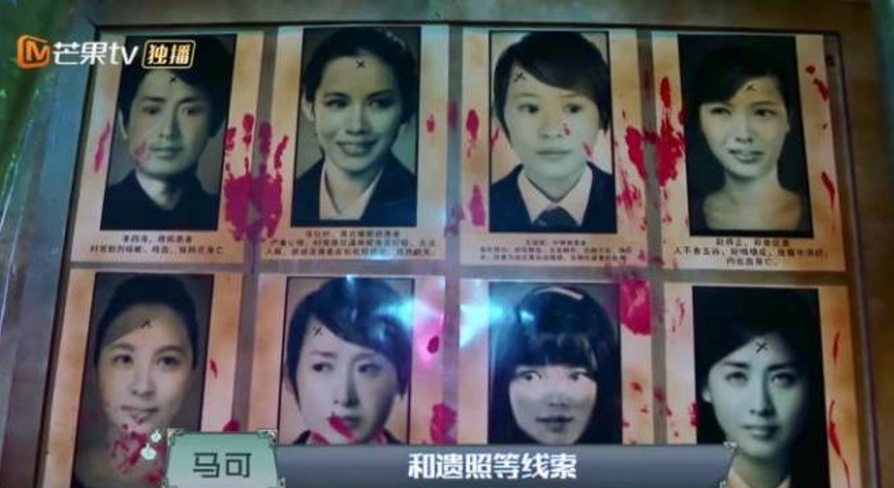 https://0.soompi.io/wp-content/uploads/2018/05/14233545/Chinese-show-morbid-photos.jpg