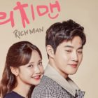 "4 Things We Loved And 4 Things We Hated About The Premiere Of ""Rich Man, Poor Woman"""