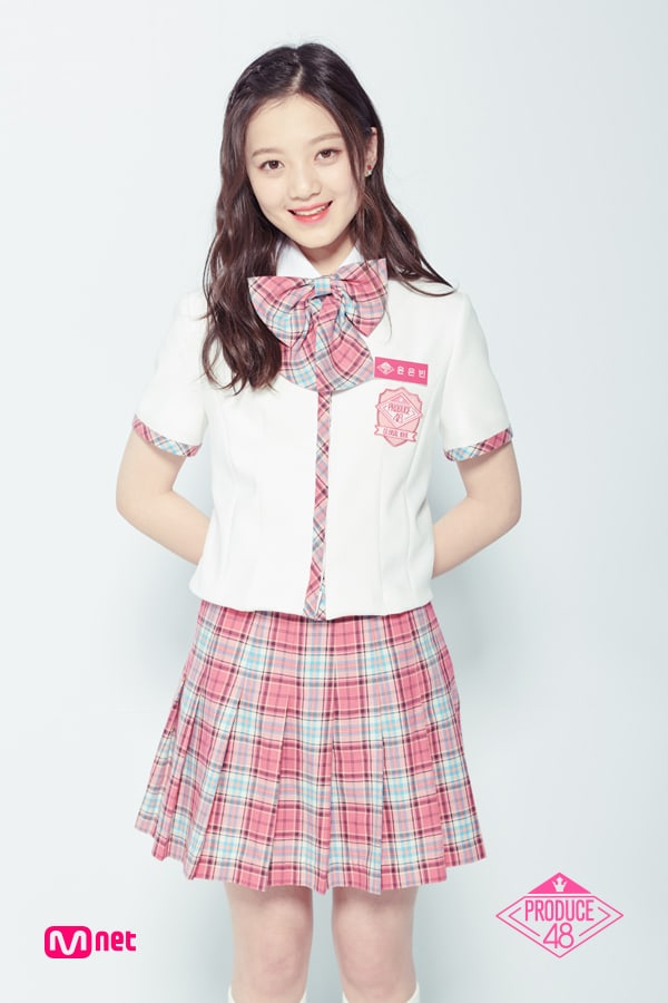 "Update: Here Is The Final Batch Of ""Produce 48"" Contestants"