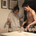 "Watch: ""Pretty Noona Who Buys Me Food"" Reveals Behind-The-Scenes Of Jung Hae In's Shirtless Scene + Final Scene In Drama"