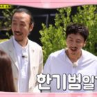 """Running Man"" Cast Members Meet Their Doppelgangers For Double The Fun"