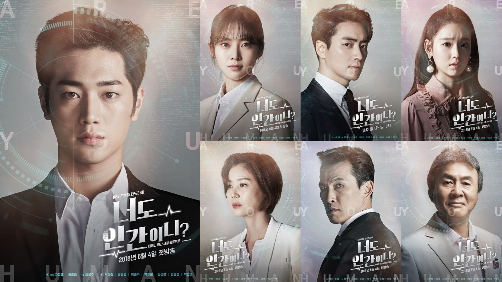 are you human too cast looks mysterious and mesmerizing in