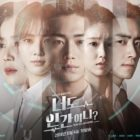 """Are You Human, Too?"" Cast Looks Mysterious And Mesmerizing In Official Posters"