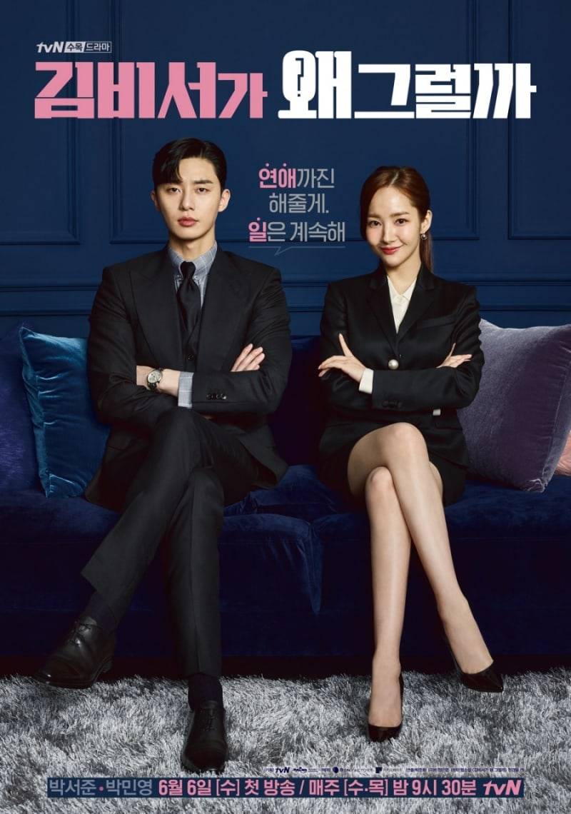 What's Wrong With Secretary Kim Drama Review