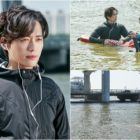 "Namgoong Min Braves The Cold Waters Of The Han River For ""The Undateables"""