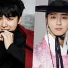 "Jae Ho Names ""Grand Prince"" Co-Star Yoon Shi Yoon As His Role Model And Praises The Rest Of The Cast"